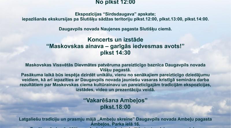 NOTIKS EIROPAS KULTŪRAS MANTOJUMA DIENU PASĀKUMI DAUGAVPILS NOVADĀ